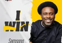 [MUSIC] Samsong - I Win