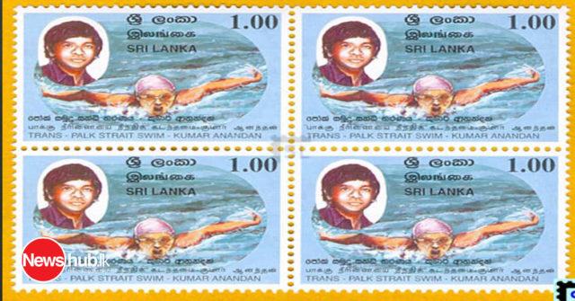 Kumar Anandan stamps