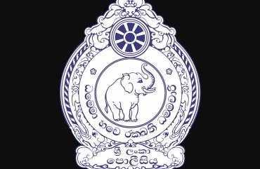 Sri Lanka Police logo