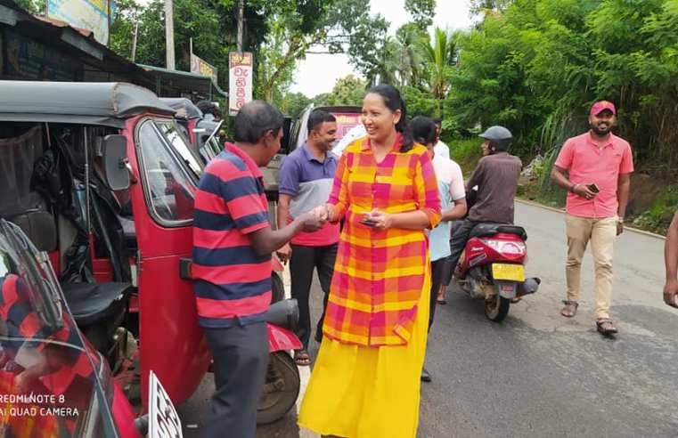 Rajika Wickramasinghe