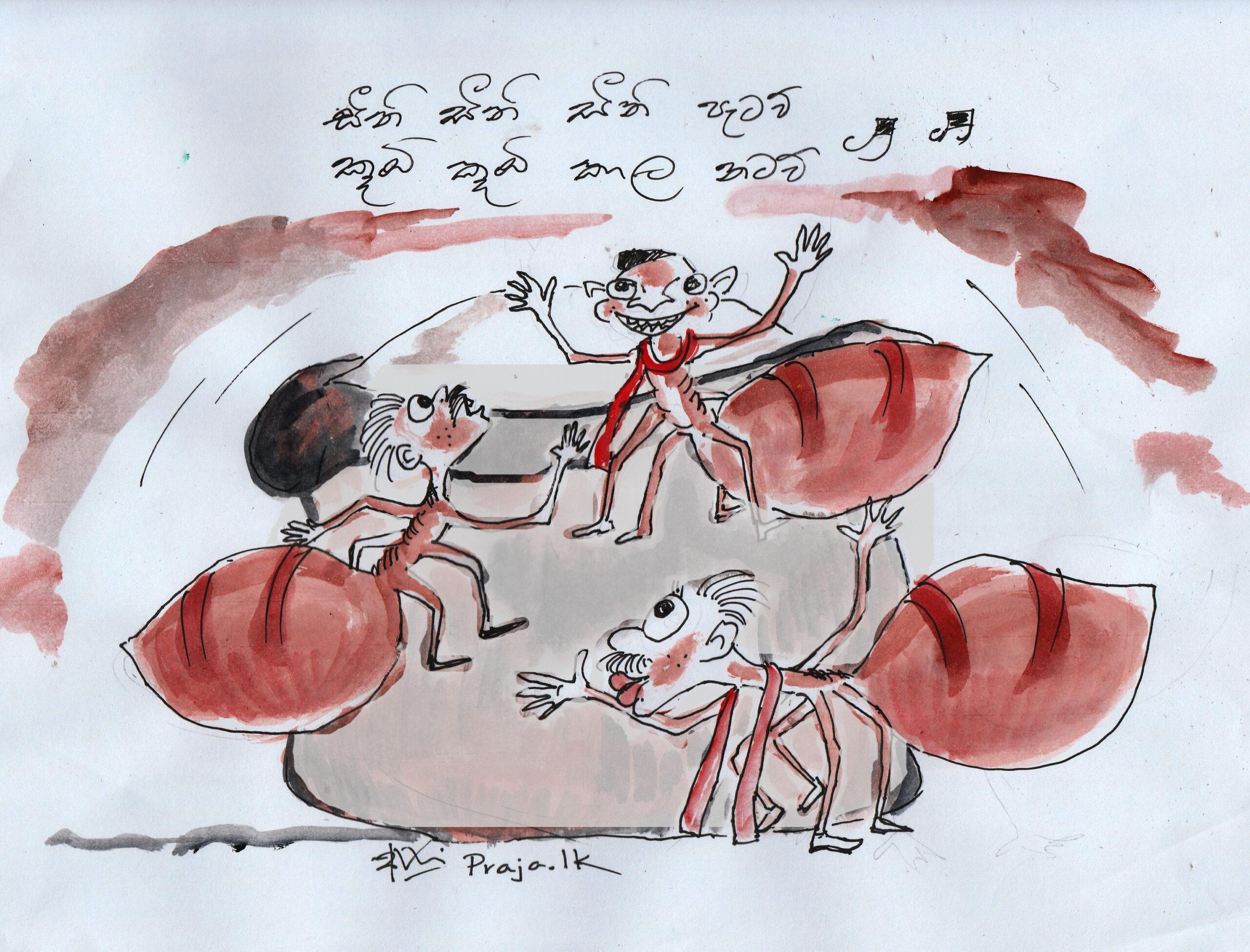 Sugar fraud of Sri Lanka, cartoon by Ajith Perakum Jayasinghe