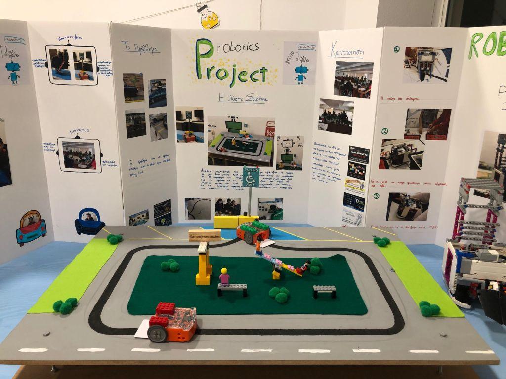 Probotics Project