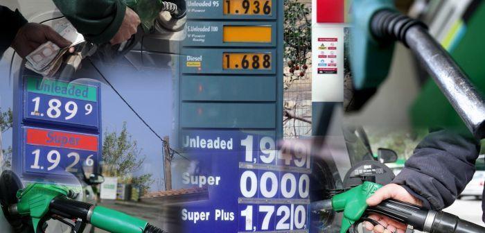 πως να καταναλώνουμε λιγότερη βενζίνη