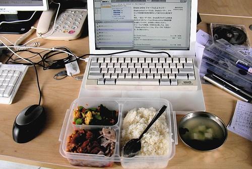δοχειο φαγητου για το γραφειο
