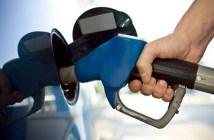 φθηνή βενζίνη