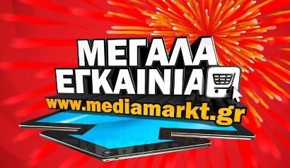 Media Markt - online shop