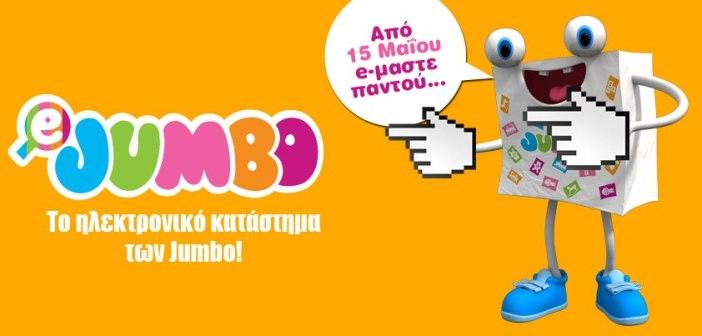 Jumbo online shop