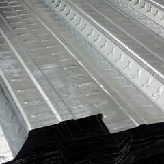 Supplier Baja Ringan Di Semarang Distributor Bondek Floordeck Jual Harga Pabrik
