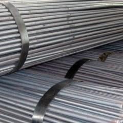 Baja Ringan Lengkung Distributor & Supplier Besi Beton - Jual Murah Harga Pabrik!!