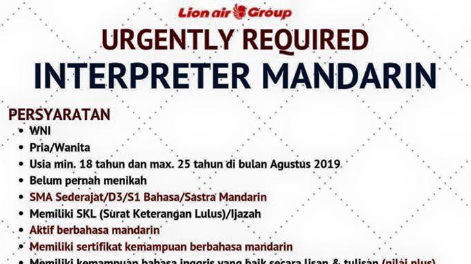 PSPP Angkatan November 2019, PSPP Angkatan November 2019 Sudah Dimulai