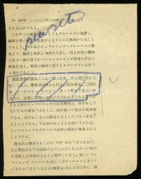 Prange Call Number: 201-043. galley p. 180