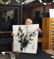 Calligraphy/Brush Paint Demonstration by Mr. Bertrand Mao