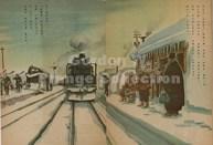 Yuki o nosetekita kisha / 雪ヲノセテキタ汽車 (Prange Call No. 516-065) pp. 13-14.