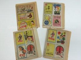 """""""Josei Raifu""""(2,3,4/1947) (Prange Call No. J271) Back Cover"""