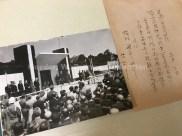 「憲法記念式典(皇居前広場)」5/3/[1949] (Prange Call No. K4023)