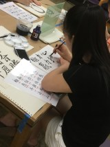 Some visitors are advanced calligraphy writer!