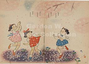 """""""Hana no kodomo / 花のこども (Prange Call No. 518-081)"""
