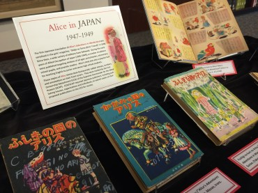 """Alice in Japan,"" in display in the Maryland Room, Hornbake Library North"