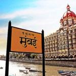 Mumbai – Worlds First Truly Sustainable City
