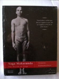 The Yoga Makaranda, p. 1934