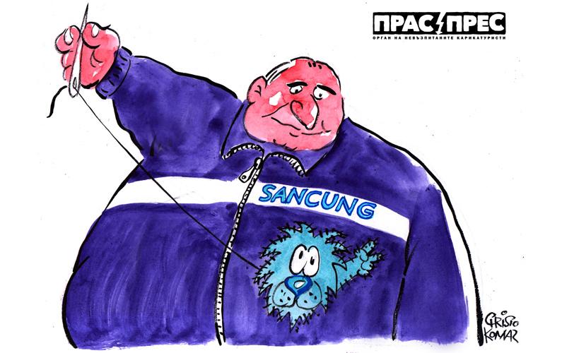 Карикатура на деня – 01.04.2019