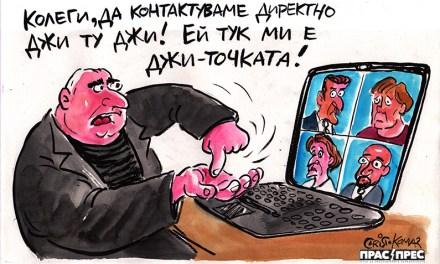 Карикатура на деня-27-03-2020