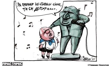 Карикатура на деня – 10-04-2021