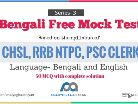 Mock Test for SSC CHSL 2019