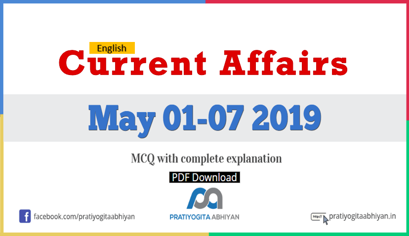 Current Affairs GK MCQ: 1-7 May 2019