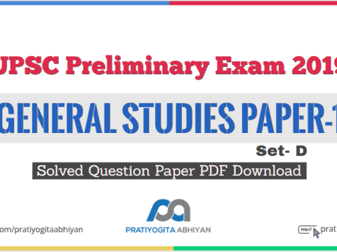 UPSC Prelims 2019 Set D Answer Key - Pratiyogita Abhiyan