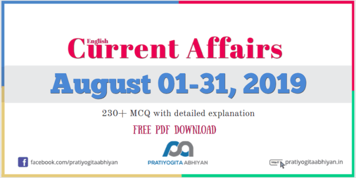 Current Affairs PDF Download: August 2019