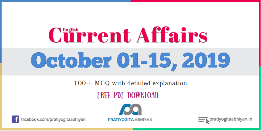 Current Affairs GK MCQ: 01-15 October 2019