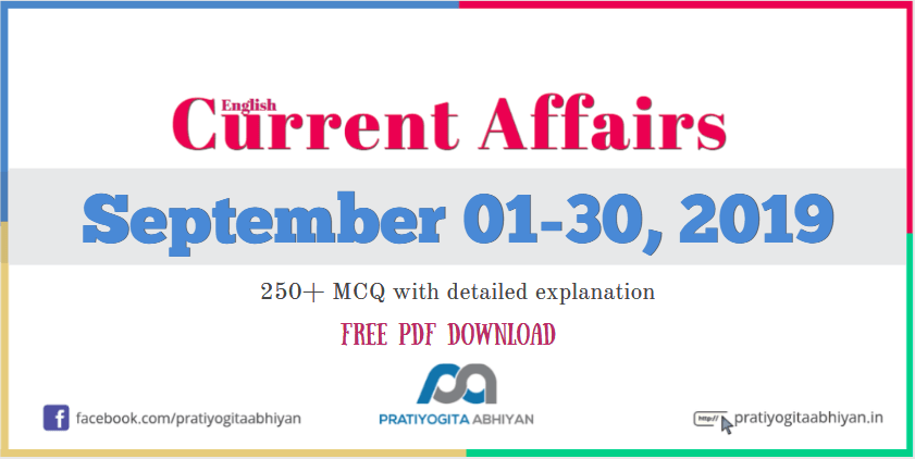 Current Affairs PDF Download: September 2019