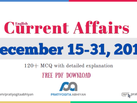 Current Affairs GK MCQ: 15-31 December 2019