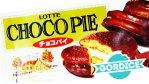 Gordice Japão: Revanche do Choco Pie e Jagabee