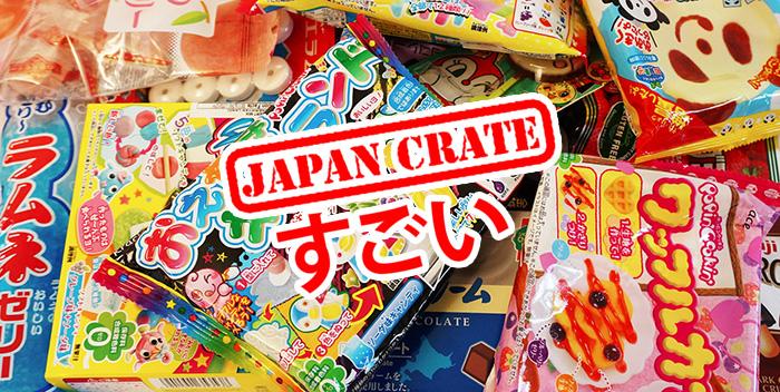 JapanCrate: Assinatura de Doces Japoneses
