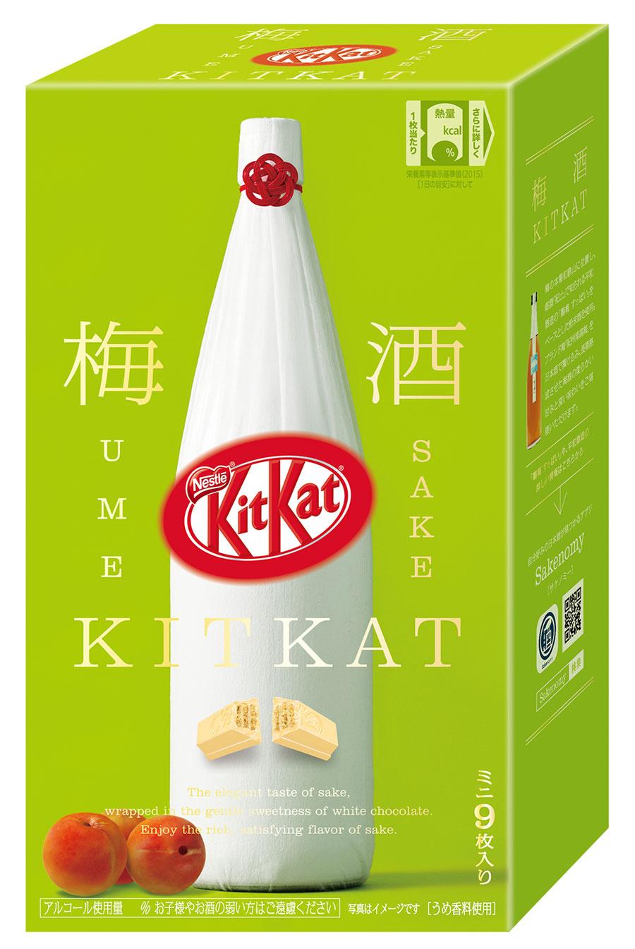 Kit Kit de Umeshu por PratoFundo.com