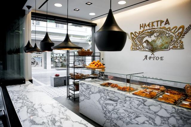 Elektra Bakery (1)