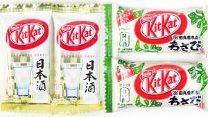 Kit Kat do Japão: Sake, Wasabi e Assado por PratoFundo.com