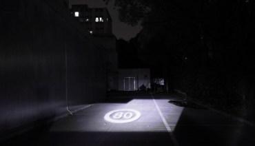 Smart Headlights