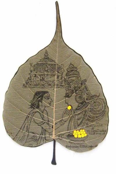 NeivedyamSamarpayaami