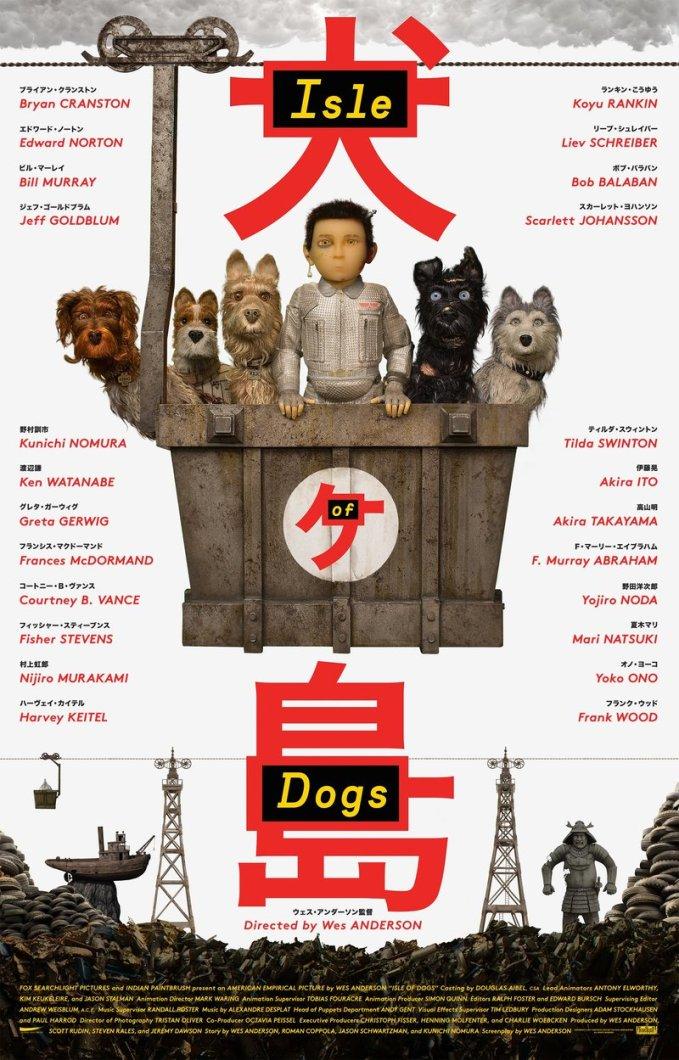 dogposter