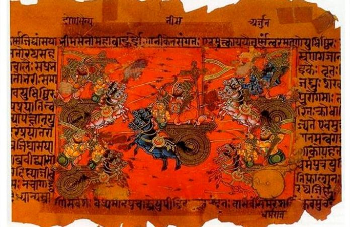 Brahman, Einstein, hindú, hinduismo, física cuántica, Número cero, Dimensiones paralelas, campo unificado, vedas, Budismo