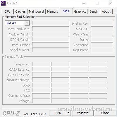 Informatie over het tweede slot van RAM - Gegevens ontbreken