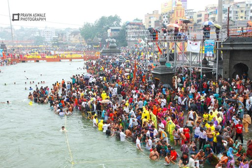 People Bathing on GODAVARI