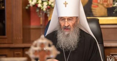 Во всех храмах УПЦ 8 декабря помолятся об урегулировании конфликта на Донбассе (+молитвы)