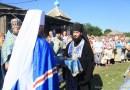 Первое архиерейское богослужение в скиту