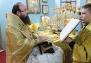 Епископ Павел совершил воскресное богослужение в кафедральном соборе