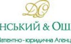 https://www.iplaw.com.ua/?lang=ru