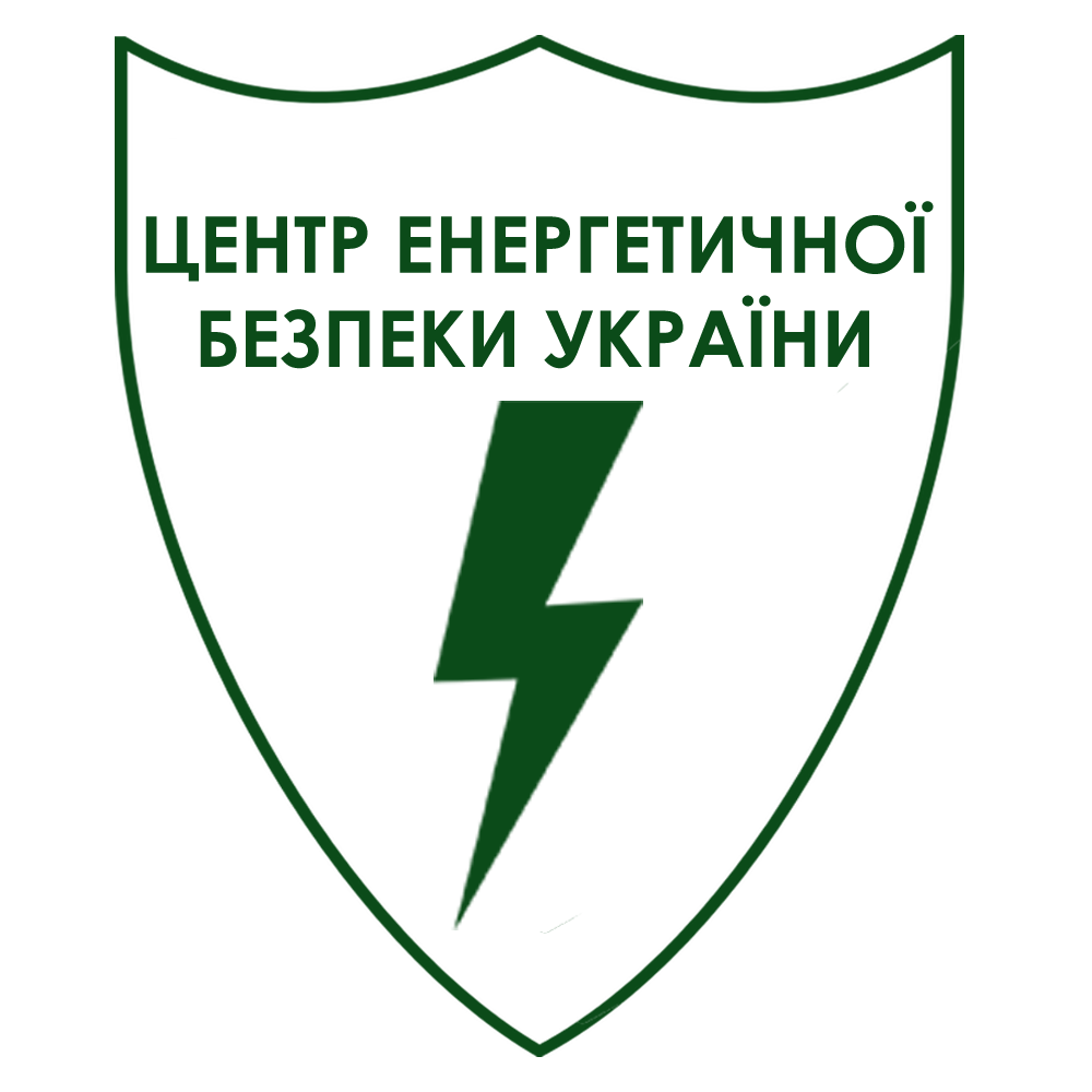 https://energy-security.org.ua/